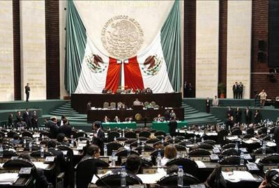 Parlamento mexicano rechaz propuesta de cambio de nombre for Parlamento on line